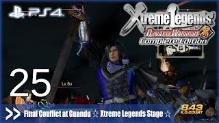 dynasty warriors 8 xl ce ps4 wei story pt 25 final conflict at guandu xl stage