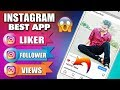 Best App For INSTAGRAM Followers, Likes, Views (All In One) How to increase INSTAGRAM Followers 2018