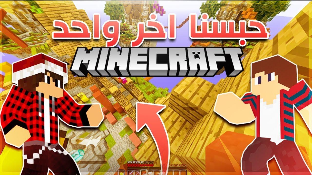 Minecraft Egg Wars #123 | جلدنا الهاكات مع مصطفى كيم اوفر