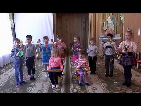 """ГБДОУ №11 """"Ромашка""""г. Красный Луч репетиция шумовой оркестр """"Бал дождь"""""""