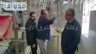 بالفيديو : محافظ المنيا يتابع أعمال إنشاء المجزر الآلي بالمنطقة الصناعيةP