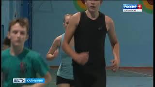 Легкоатлет из Калмыкии установил три рекорда по легкой атлетике