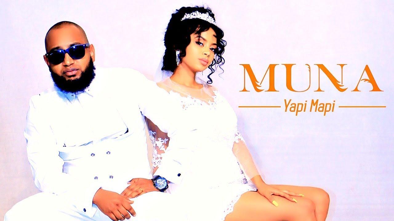 Yapi Mapi - Muna | ሙና - New Ethiopian Music 2019 (Official Video)