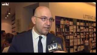 زافين يوقع كتابه ويؤرخ العصر الذهبي لتلفزيون لبنان