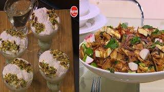 فتوش - كبيبة صينية - ليالي لبنان   | اميرة في المطبخ حلقة كاملة