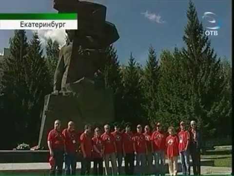 Невьянск - Главная