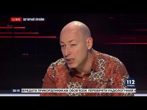 Гордон: Россию ждет