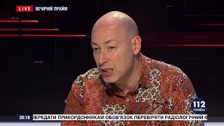 Гордон: Россию ждет распад – другой судьбы у нее нет