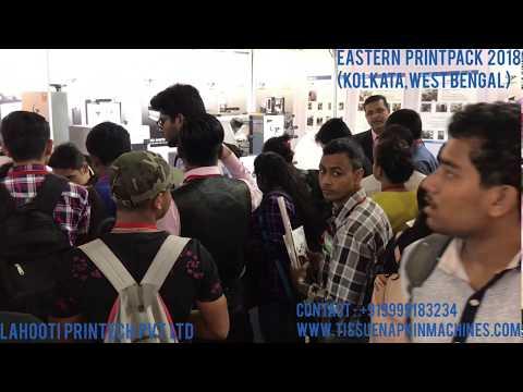 Lahooti Printech Pvt Ltd - Eastern Print Pack 2018 Event In Kolkata, West Bengal