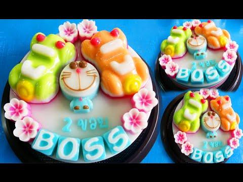 วิธีทำเค้กวุ้นน่ารักๆ สำหรับเด็กผู้ชาย - How to make Jelly Cake for boys