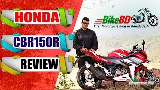 ✔✔Honda CBR 150r 2016 Review (Bangla)➠Indonesian Version✔Honda CBR150r রিভিউ✔Price In BD✔Top Speed
