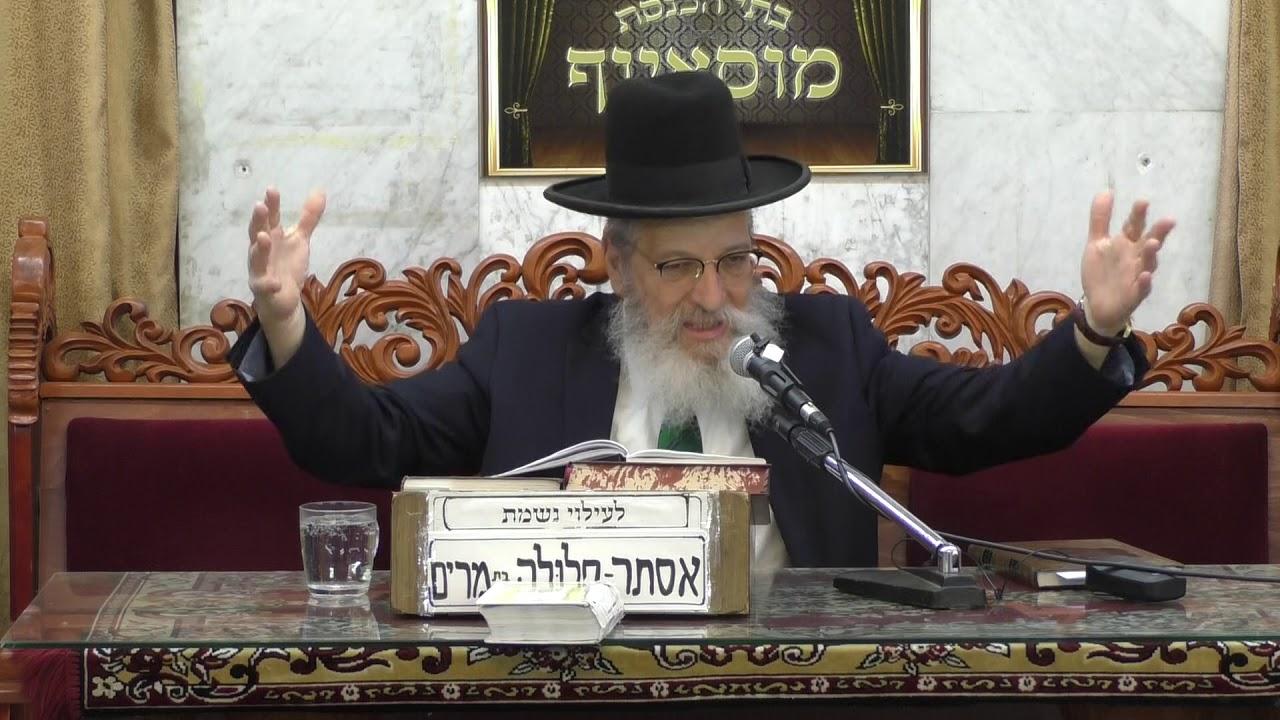 הרב שלמה בויאר ברכת כהנים+הרב ישראל לוגסי רצון והשתדלות