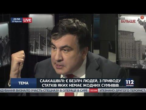 Аваков не в правительстве должен сидеть, Аваков должен сидеть в тюрьме. Михаил Саакашвили