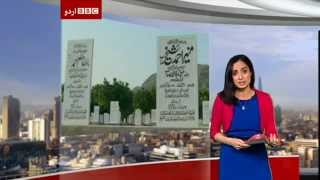 BBC Urdu: Life in Pakistan's only all-Ahmadiyya town of Rabwah