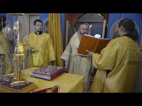Великое освящение храма Святых Новомучеников и исповедников Церкви Русской.