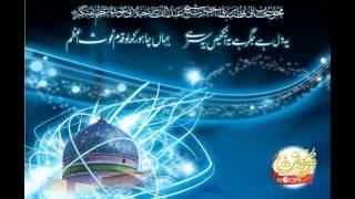 Wali e Kamil By Hazrat Mufti Mujeeb Ashraf Razvi Sahab