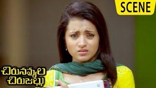 Trisha Embarrassed With Jiiva And Vinay Rai - Comedy Scene - Chirunavvula Chirujallu Movie Scenes
