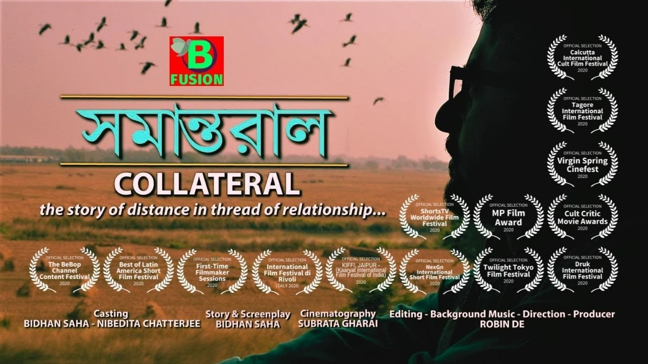 SAMANTARAL - COLLATERAL | A Short Film (BENGALI) | Bengal Fusion Exclusive