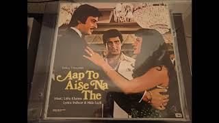Tu Is Tarah Se Meri Zindagi by Manhar (Vinyl Rip)
