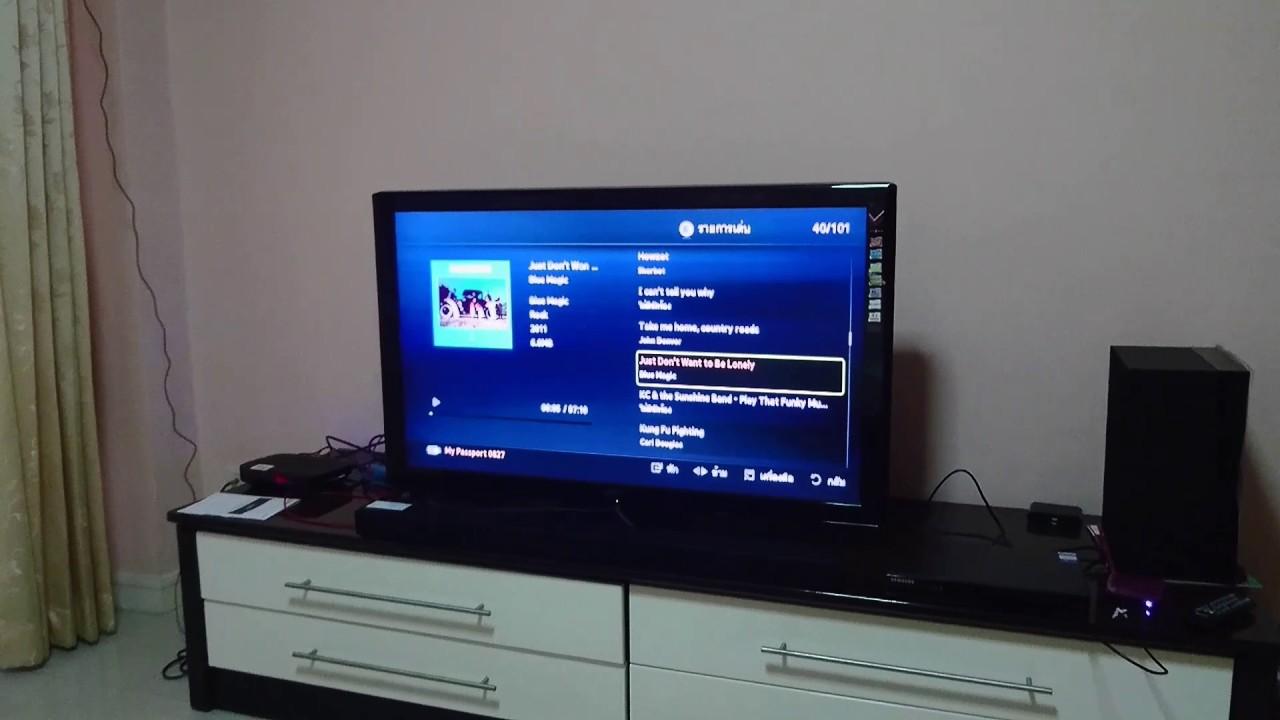 Samsung 300w Soundbar Hw K450