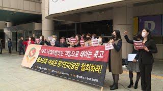 시민 단체와 지역 교계, 낙태죄 개정안 반대 성명(10…
