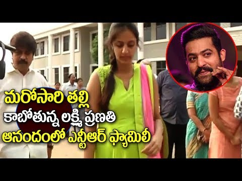 Jr NTR Wife Pregnant Again | #Ntr | #JrNtr | #Pranathi | NTR To Turn Father For The Second Time