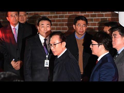 ROK ex-president Lee Myung-bak arrested for bribery