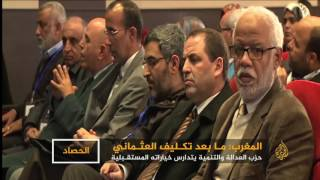 أسئلة متعددة بشأن مسارات الساحة المغربية في المرحلة المقبلة