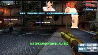 CS online 貓小mo 災厄之第三章 迷惑深丘 全程篇 (下) 2012-10-25 05:37