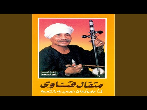 Etfarag Al Halawa
