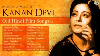 Superhit Kanan Devi | Evergreen Hindi Film Songs | Old Bollywood Songs