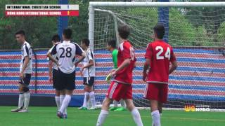 (Highlight) International Christian School vs Hong