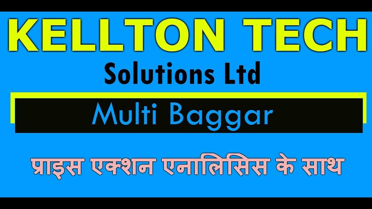 Kellton Tech Stock Multibaggar À¤Ÿ À¤• À¤¨ À¤•à¤² À¤à¤¨ À¤² À¤¸ À¤¸ À¤• À¤¸ À¤¥ Hindi Youtube
