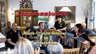 Stoanineum - Impressionen vom  Urlaubs-Seminar in Gasen