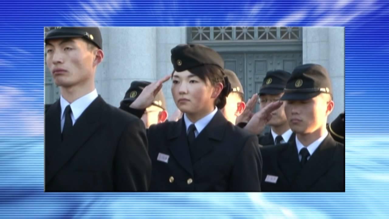 自衛隊 学校 海上 幹部