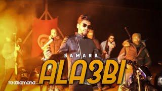 SAMARA _ALA3BI