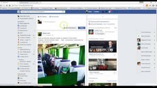 Реклама в Фэйсбук: новая крутая фишка.(http://smm-journal.ru/ бесплатный журнал