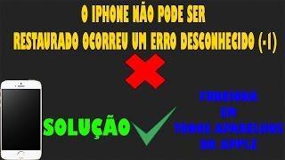 O IPHONE NÃO PODE SER RESTAURADO OCORREU UM ERRO DESCONHECIDO (-1)