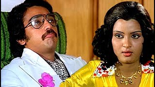 Sigappu Rojakkal # Kamal interviewing With Vadivukkarasi # Super Scenes # Kamal Hassan # Sridevi