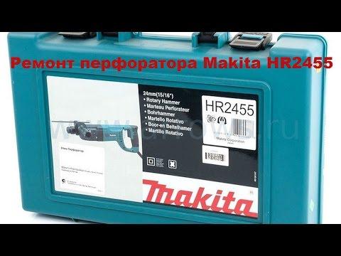 on makita drill hammer hr2475 wiring diagram