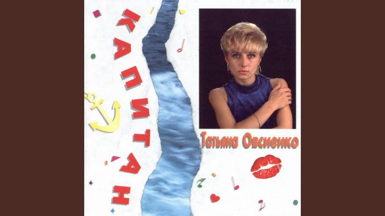 Милый прикури мне сигарету слушать онлайн купить оптом сигареты в москве с доставкой по россии