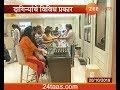 Pune | RC Bafna Jewellers Having Variety Of Gold Jewellery For Festive Season