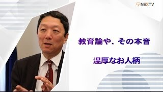 しちだ・教育研究所 代表取締役社長の、七田厚氏にお話を伺います。 七...