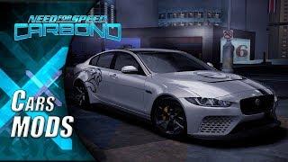 Jaguar XE SV Project 8 | Car Mods | NFS Carbon 2006