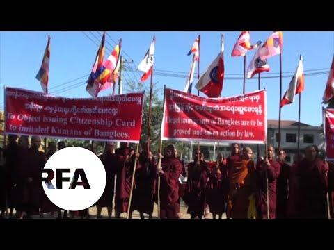 Protest in Myanmar's Rakhine State Against Rohingya Return   Radio Free Asia (RFA)