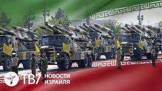 Иран приказал своим ополченцам «готовиться к войне» | TВ7 Новости Израиля | 23.05.19