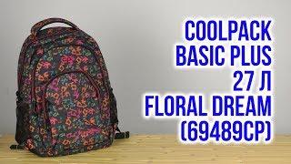 Розпакування CoolPack Basic Plus для дівчаток 27 л Floral Dream 69489CP
