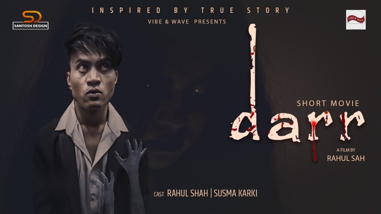DARR (Nepali short movie 2020) Rahul Shah ft. Susma Karki  (English Subtitles)