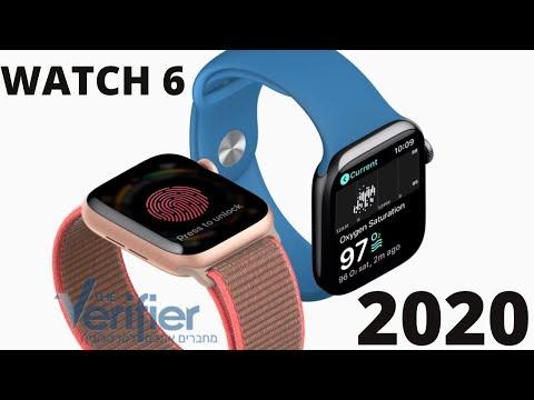 Apple Watch Series 6 Leaks - WATCH OS7 DETAILS(APPLE WATCH TOUCH ID)