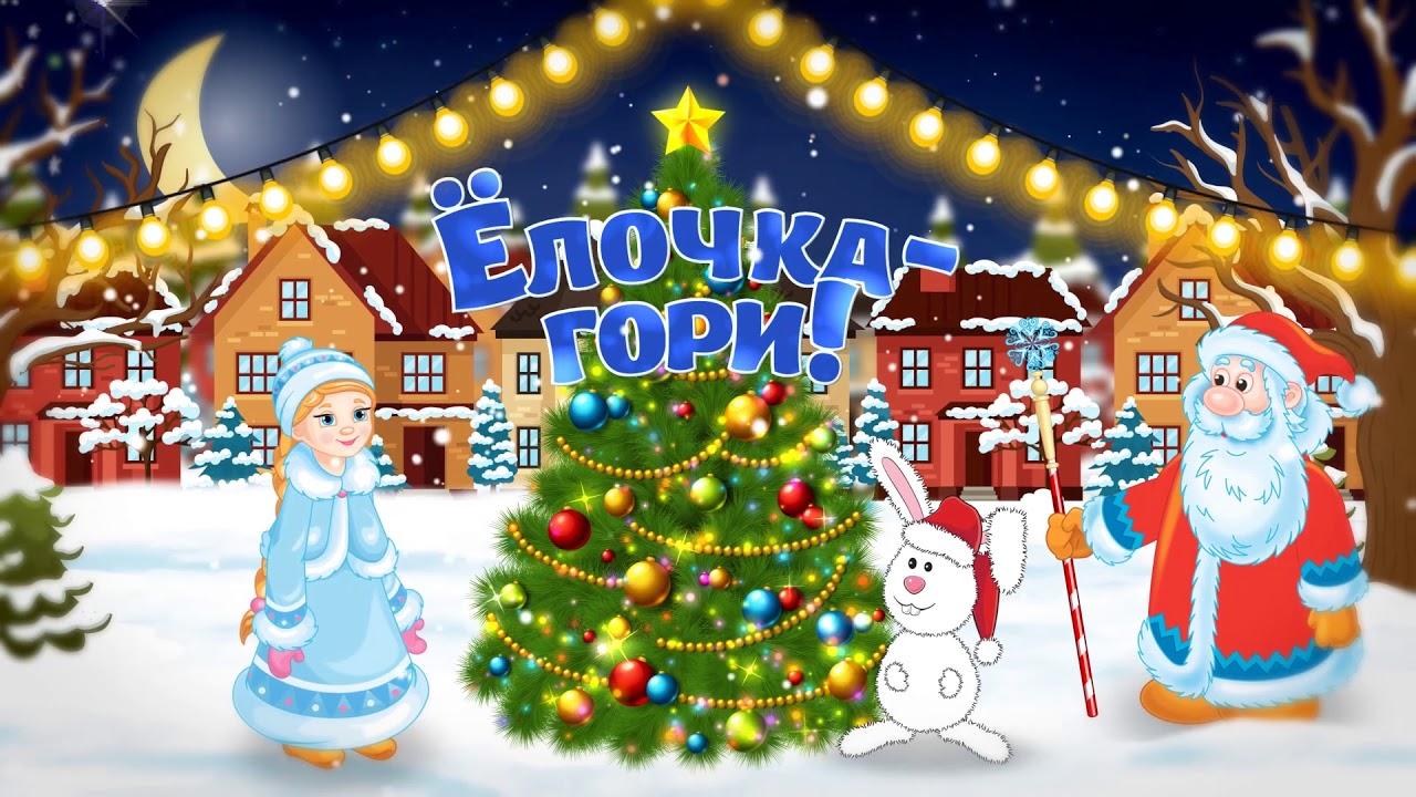 Утренник новогодний открытки